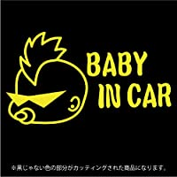 ヤンキーベビー モヒカン BABY IN CAR(ベビーインカー)ステッカー 赤ちゃんを乗せています(12色から選べます) (黄色)