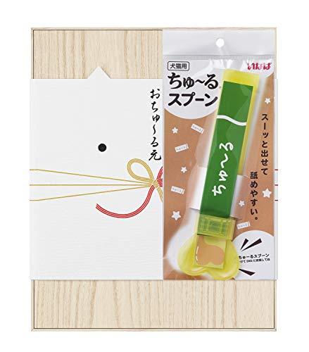 【Amazon.co.jp限定】 チャオ (CIAO) 猫用おやつ ちゅ~る おちゅ~る元2020 「Pureちゅ~る×32本」「CIAO贅沢缶×2缶」「ちゅ~るスプーン×2本」限定セット