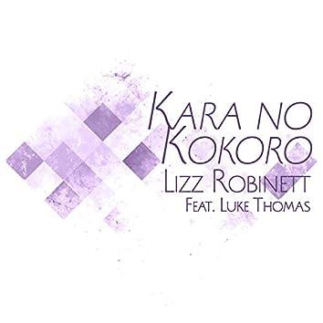 """Kara no Kokoro (From """"Naruto Shippuden"""")"""