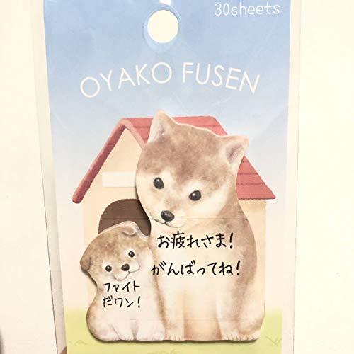 63 OYAKO FUSEN 柴犬 シバ犬 しば 犬 親子 ふせん 付箋 メモ DOG 仕事 勉強 メッセージ ポイント 消化