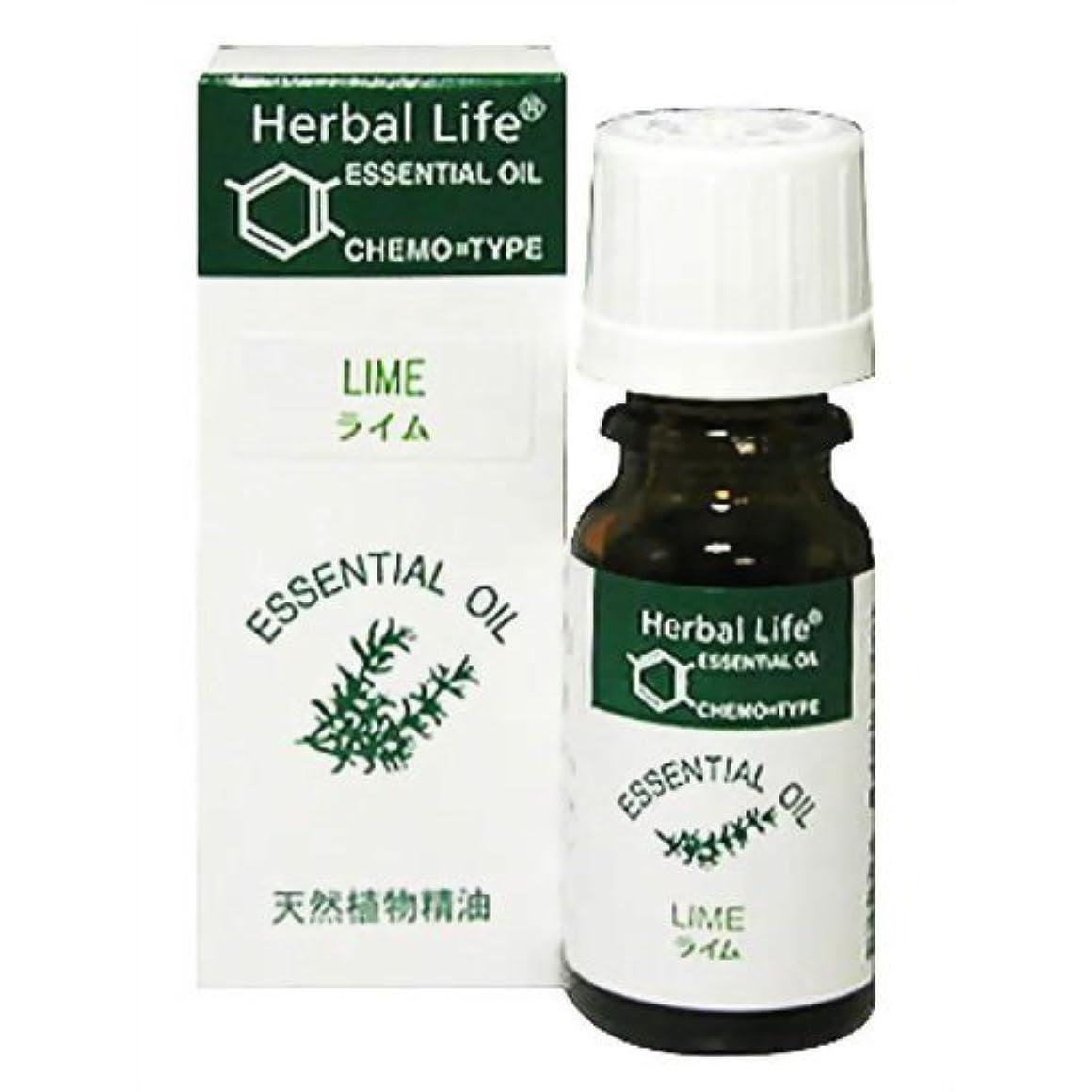 原始的なレジ科学者生活の木 Herbal Life ライム 10ml