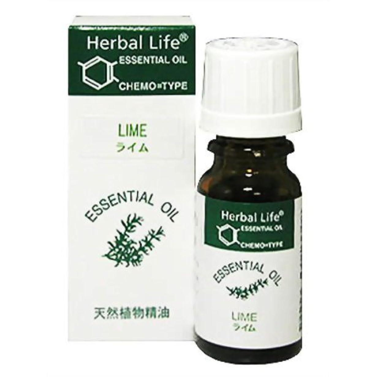 履歴書神秘床を掃除する生活の木 Herbal Life ライム 10ml