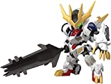 Bandai Hobby SDCS Cross Silhouette Gundam Barbatos Lupus Rex SD Model Kit