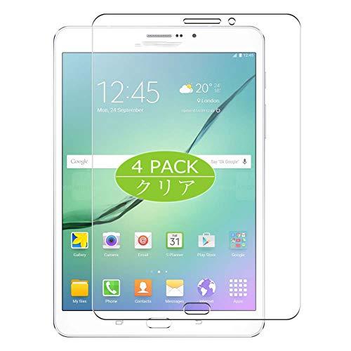 VacFun 4 Piezas HD Claro Protector de Pantalla para Samsung Galaxy Tab...