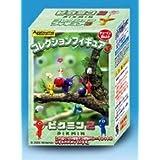 アガツマ ピクミン2 コレクションフィギュア3 1BOX