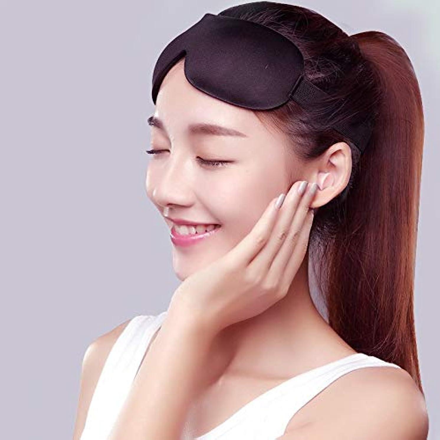のホスト関係ない心からメモアイシェード睡眠防音性耳栓ミュートアンチいびき睡眠アイマスク