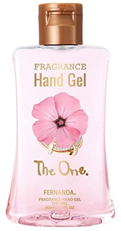 真珠のようなタイヤ申し立てられたFERNANDA(フェルナンダ) Hand Gel The One. (ハンドジェル ザワン.)