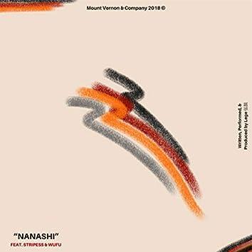 Nanashi