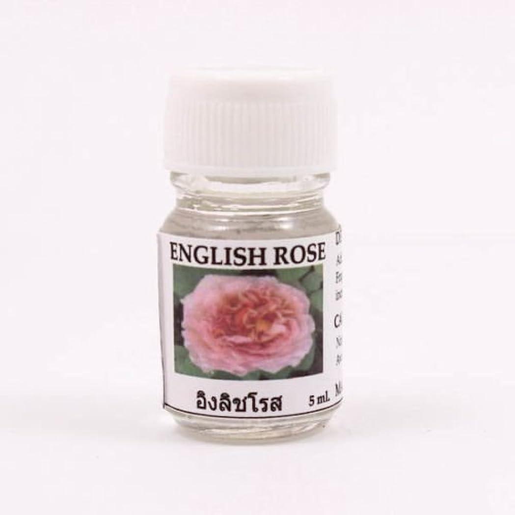 マートナイトスポットくそー6X English Rose Fragrance Essential Oil 5ML. (cc) Diffuser Burner Therapy