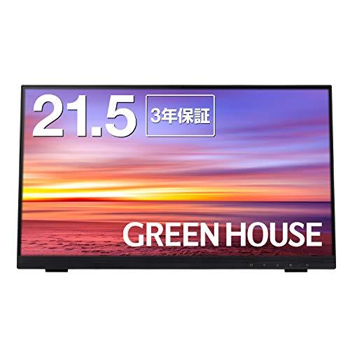 グリーンハウス 21.5型タッチパネルLED液晶ディスプレイ 静電容量式10点タッチ HDMI ブラック GH-LCT22C-BK 1台