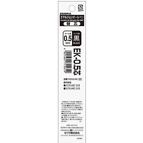 ゼブラ 油性ボールペン替芯 EK-0.5芯 REK5-BK 黒