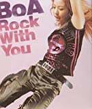 Rock With You 歌詞