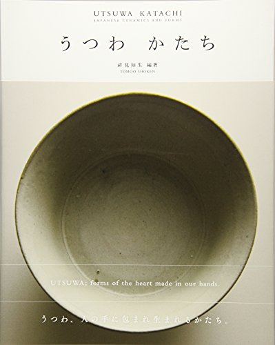 Compare Textbook Prices for Utsuwa Katachi: Japanese Ceramics And Forms  ISBN 9784903348483 by Tomoo Shoken