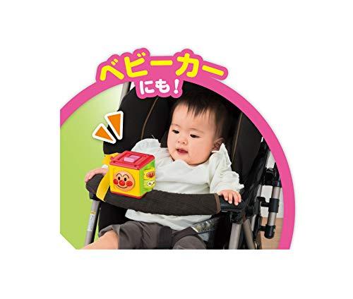アガツマPINOCCHIO『アンパンマンおでかけスイッチミニ(4971404315778)』