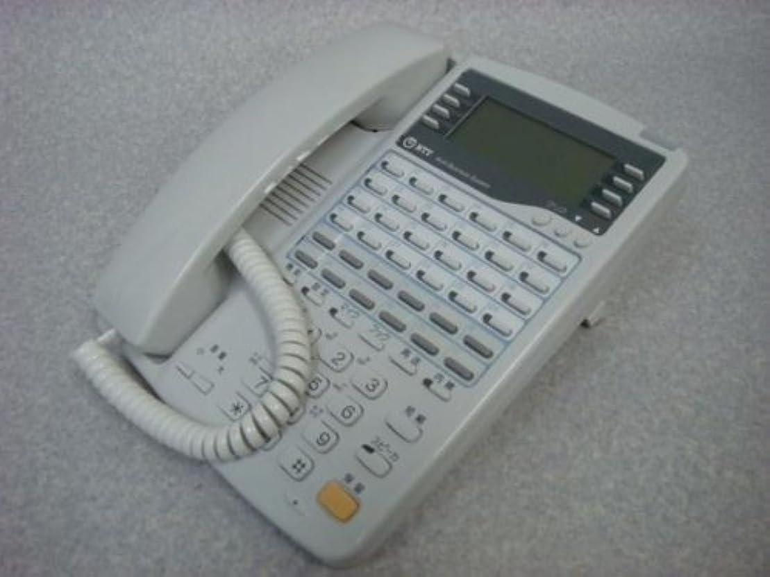 近代化誤解緩むMBS-24LSTEL-(1) NTT IX 24外線スター標準電話機 [オフィス用品] ビジネスフォン [オフィス用品] [オフィス用品] [オフィス用品]