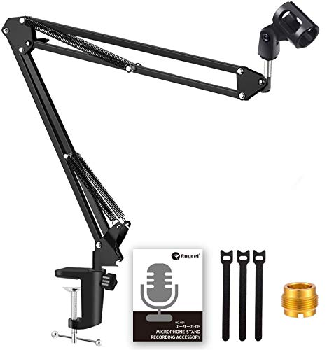 Roycel Microphone Stand, Microphone Arm, For Condenser Microphones, Tabletop Microphone Stand, Live Streaming, Distribution, Recording, Karaoke (Microphone Stand Only)