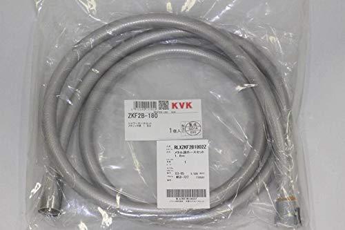 パナソニック Panasonic【RLXZKF2B1802Z】シャワーホース(メタル調)長さ1.8m(KVK製) パーツショップ