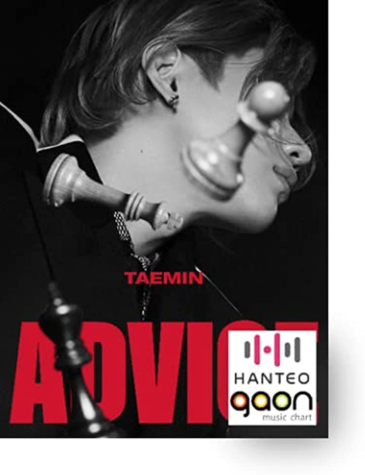 Taemin - [Advice] (The 3rd Mini Album) [Pre Order] CD+Photobook+Folded Poster+Others with Tracking, Extra Decorative Stickers, Photocards