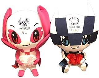 東京2020オリンピックマスコット ミライトワ ソメイティ ギガジャンボハートぬいぐるみ 全2種