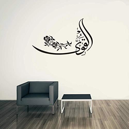 Nuevo Islam musulmán Ramadán Decoración de linterna Etiqueta de pared cultural