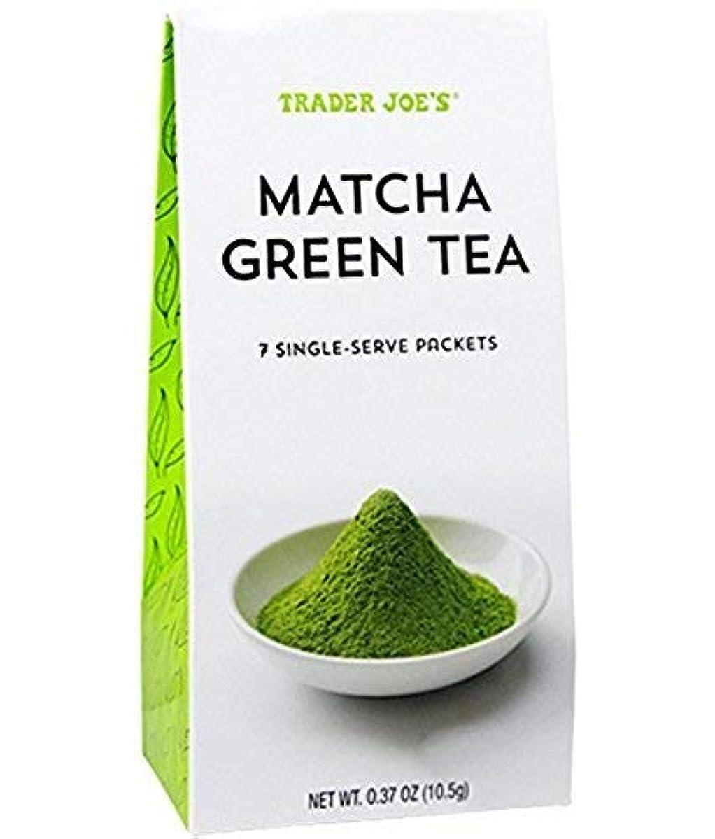 Trader Joe's MATCHA GREEN TEA (2 PACK), SEVEN SINGLE-SERVE PACKETS ANTIOXIDANTS, ENERGY BOOST