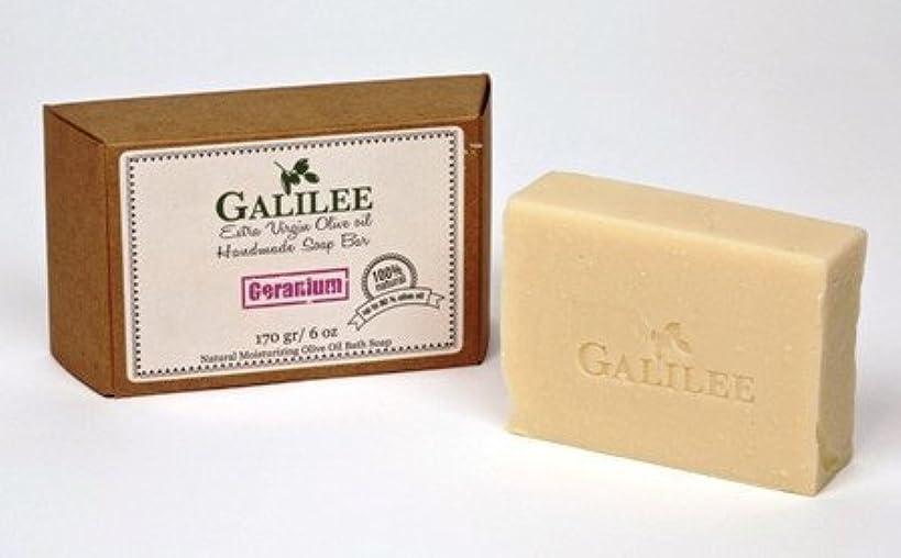 シルク思いやりホームレスGalilee Magic ガリラヤオリーブオイルソープバー 3.5oz レモングラスオリーブオイル