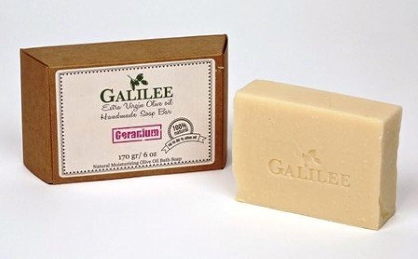 遠え獲物ブラジャーGalilee Magic ガリラヤオリーブオイルソープバー 3.5oz レモングラスオリーブオイル
