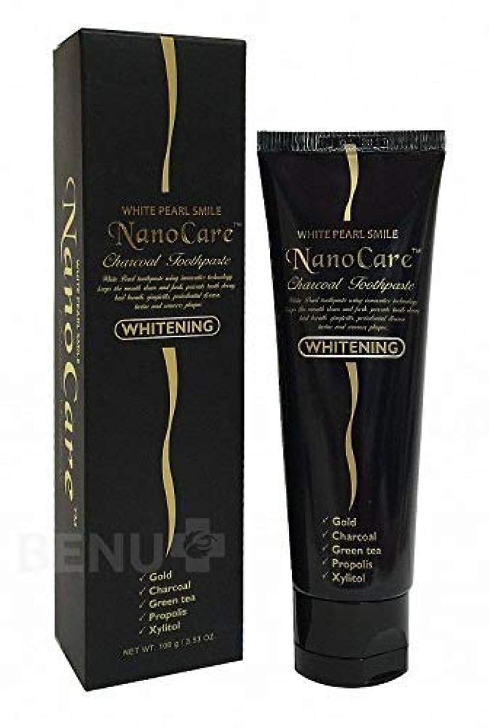 パンフレットラグ債務者Nano Care Whitening Toothpaste with 24K Gold and Activated Charcoal nanoparticles 100 ml Made in Korea?/ 24Kゴールドと活性炭ナノ粒子100mlを配合したホワイトニングの歯磨き粉ナノケア韓国製