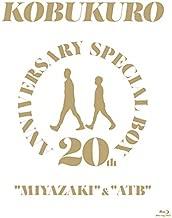 "20TH ANNIVERSARY SPECIAL BOX ""MIYAZAKI"" & ""ATB"" (完全生産限定盤) (BD) [Blu-ray]"