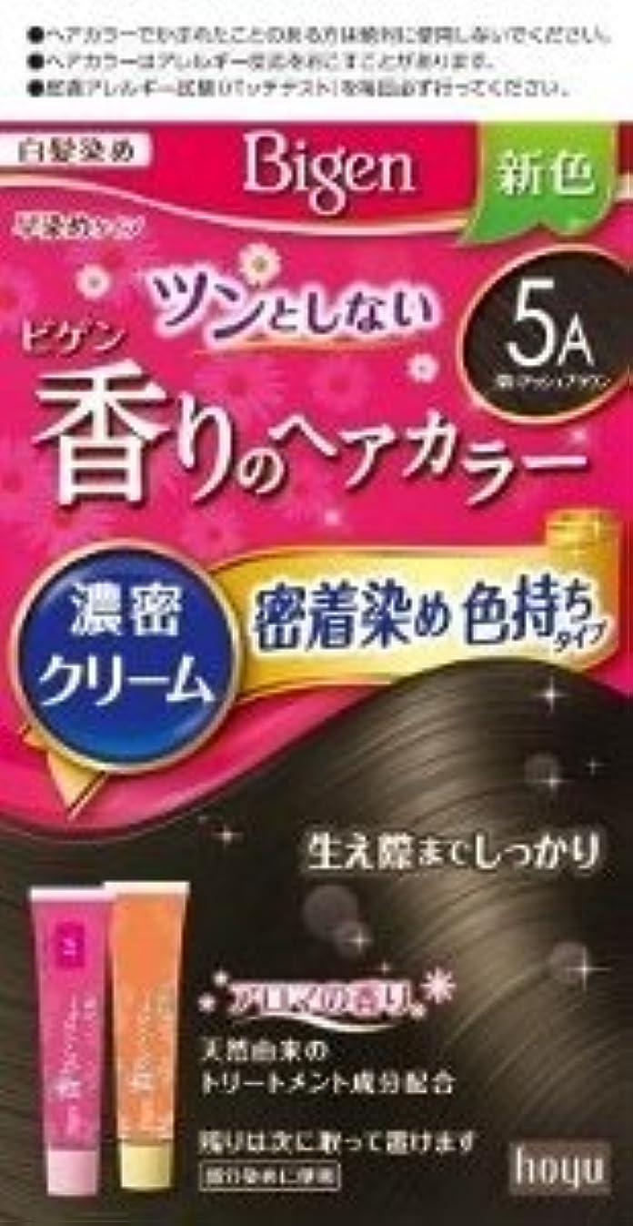 反響するずらすインドホーユー ビゲン 香りのヘアカラー クリーム 5A (深いアッシュブラウン) ×6個