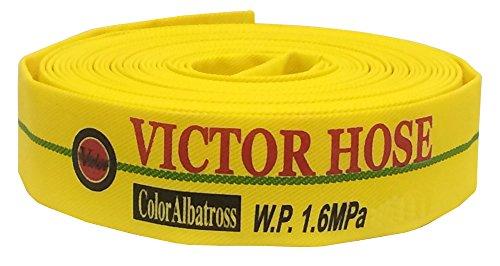 岩崎製作所 ビクターホース カラーアルバトロス ホースのみ 01CALB025X