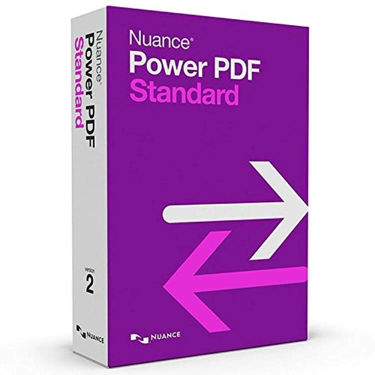 コロニー余剰法廷Power PDF 2.0 Standard International-English Box