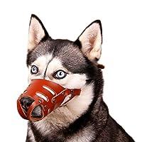 feiling Muselière pour Chien en Cuir Panier Museau Respirant Couverture Anti Aboiement Anti-Morsure pour Grand et Moyen Chien Dog Muzzle de Dressage Chien Labrador Husky German ShepherdDog