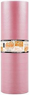 プチプチ 静電防止エアキャップ 【1本】 1200mm幅×42M 原反 川上産業 ロール 三層品 ピンク