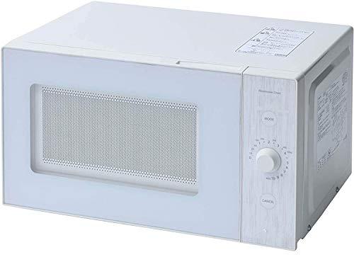 Yamazen Microondas 18L mesa plana hertz libre nacional correspondiente blanco YRL-F180 (W)