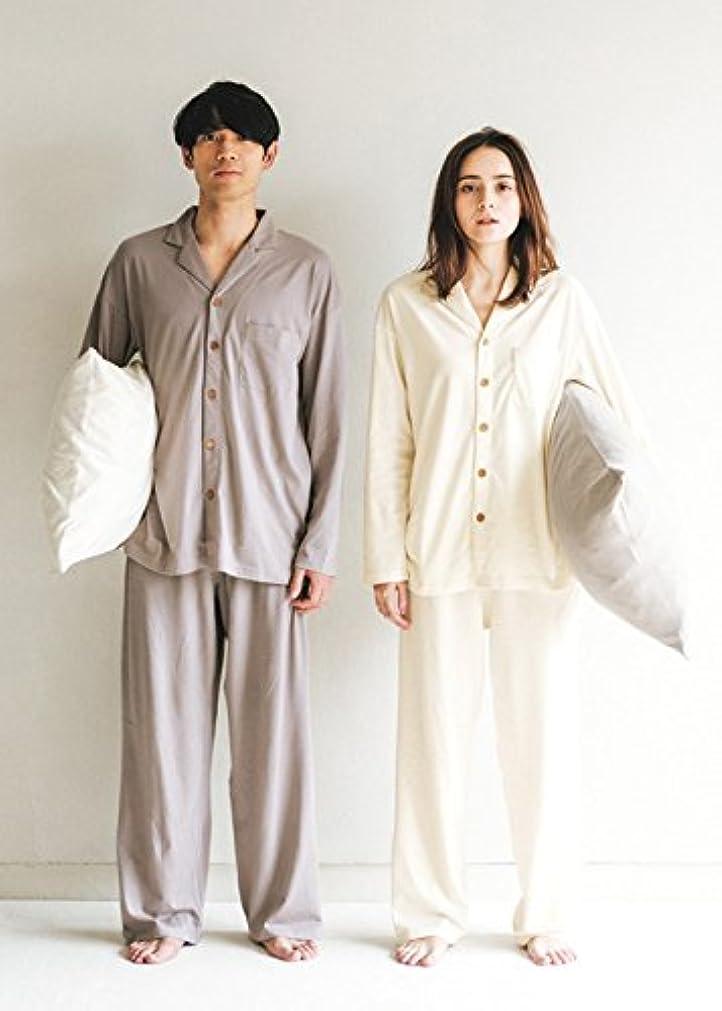 住居物思いにふける売るPeopleTreeオーガニックコットン男女兼用パジャマ グレージュL