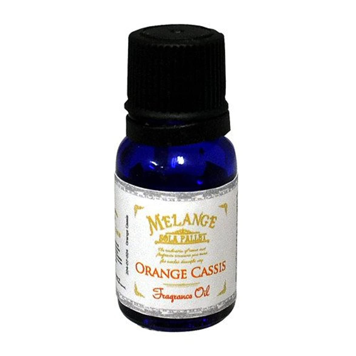 作成するリスナー風味SOLA PALLET MELANGE Fragrance Oil フレグランスオイル Orange Cassis オレンジカシス