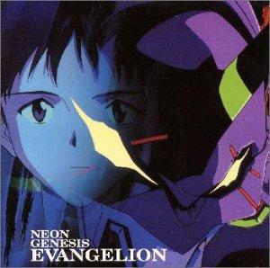 キングレコード『NEON GENESIS EVANGELION(KICA-286)』