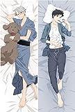 Male New Anime Customize Decorative Dakimakura Yuri On ICE Victor Nikiforov Manga Bedding Hugging Body Pillow