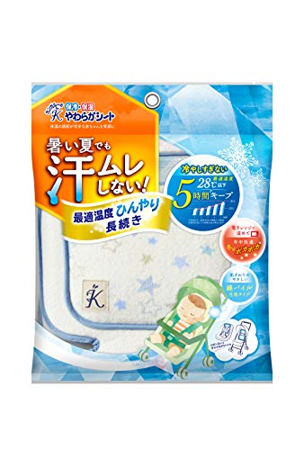 丹平製薬『カンガルーの保冷・保温やわらかシートスター(綿パイル)』