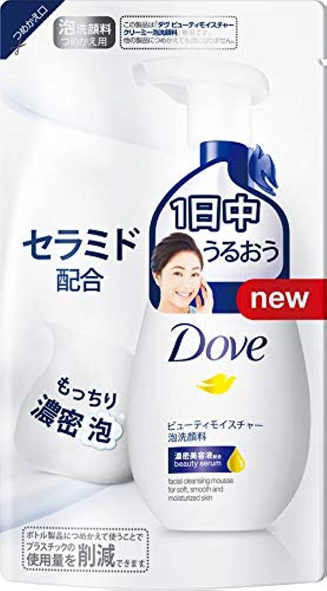 前進のホスト精通したダヴ ビューティモイスチャー クリーミー泡洗顔料 つめかえ用140ml 12点