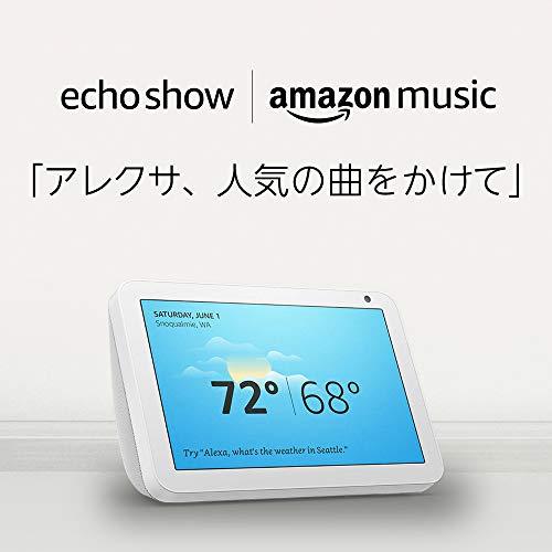 【プライム会員限定】Echo Show 8 (エコーショー8) HDスクリーン付きスマートスピーカー with Alexa、サンドストーン + Amazon Music Unlimited (個人プラン6か月分 *以降自動更新)