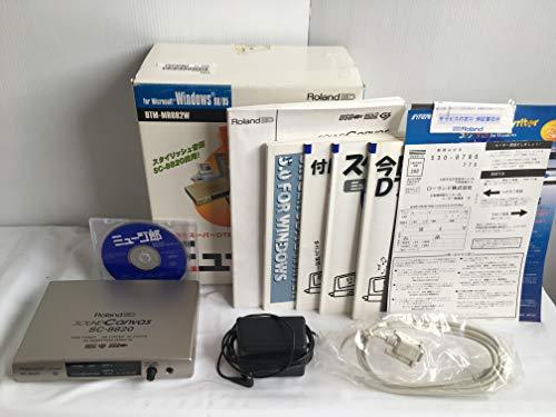 Roland SC-8820 音源モジュール Sound Module   ローランド
