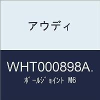 アウディ ボールジョイント M6 WHT000898A.