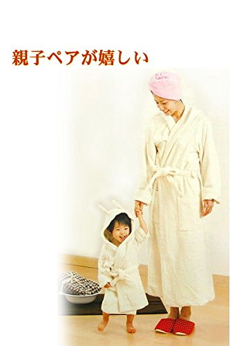親子ペアオーガニックコットンバスローブ出産祝いギフトセット(74/80(80cm)-164cm)ラッピング込み