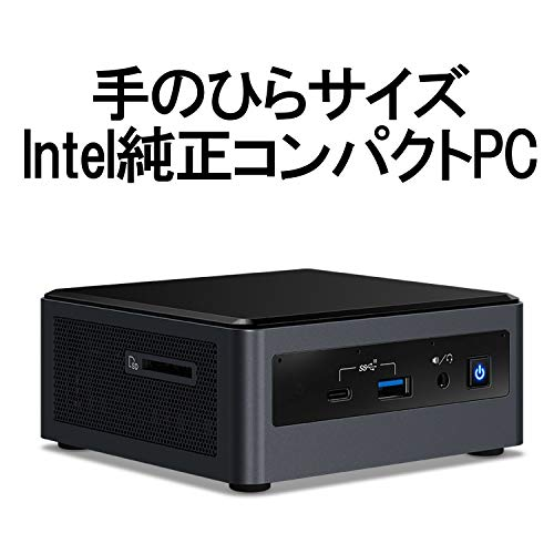 『INTEL NUC L10 BXNUC10I3FNHFA ミニPC 完成品 i3-10110U / Optane 16GB / 1TB / Win10 ACコードC5なし 日本正規流通商品』の4枚目の画像