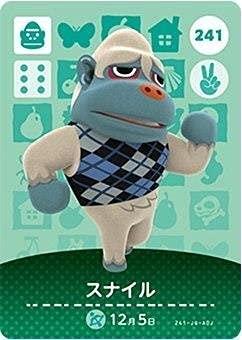 どうぶつの森 amiiboカード 第3弾 【241】 スナイル