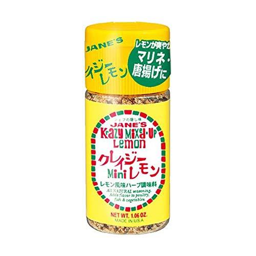 クレイジーレモン ミニ 24セット 70102