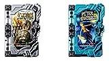 コレクタブルワンダーライドブックGP02 レア2種 玄武神話ワンダーライドブック ピーターファンタジスタ
