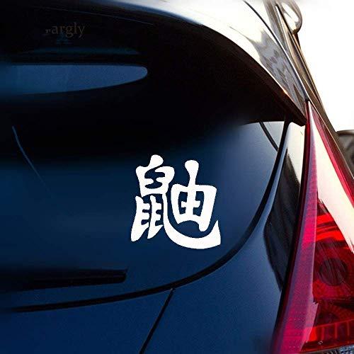 DKISEE Aufkleber CmWeasel chinesische Zeichen Auto Vinyl Aufkleber Reflektorfolie Motorrad Teile für Auto Laptop Fenster Vinyl Aufkleber, PVC, Einfarbig, 7 inches